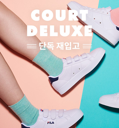 COURT DELUXE 단독재입고