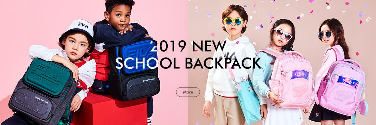 2019 NEW SCHOOL BACKPACK