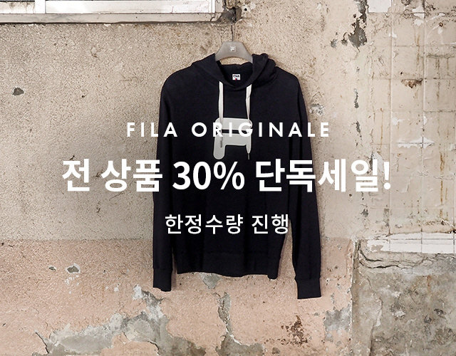 FILA ORIGINALE mobile