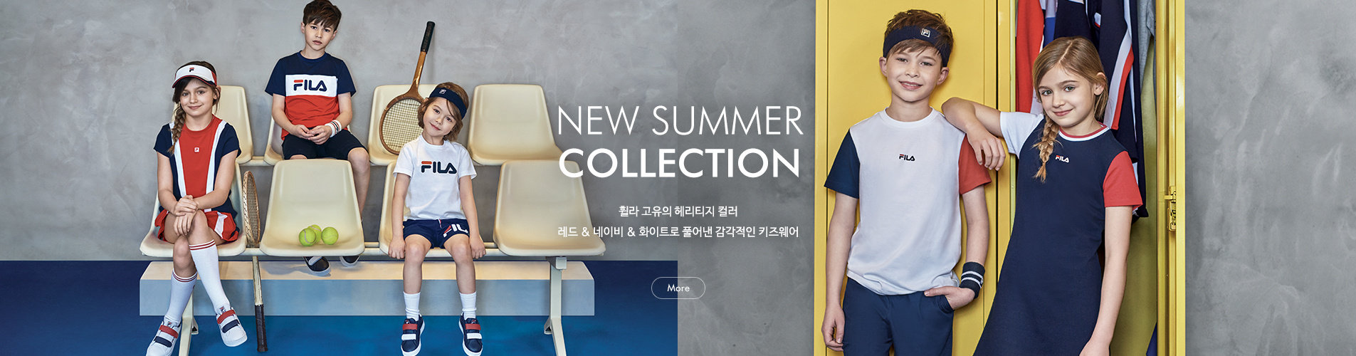 17SS KIDS NEW SUMMER COLLECTION