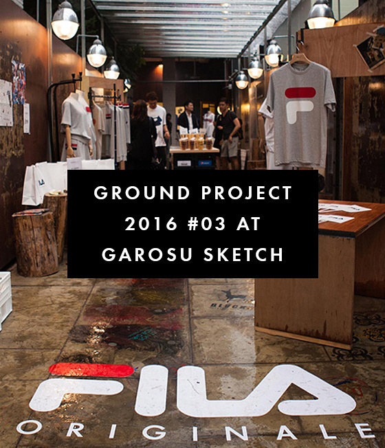 GROUND PROJECT 2016 #03 AT GAROSU SKETCH mobile
