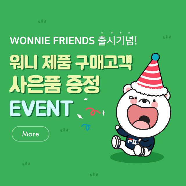 WONNIE FRIENDS 출시기념 mobile