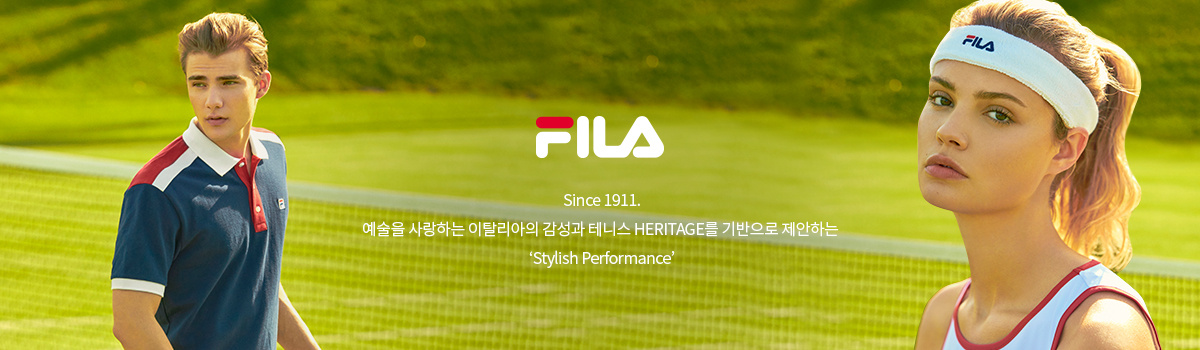 FILA Stylish Performance'