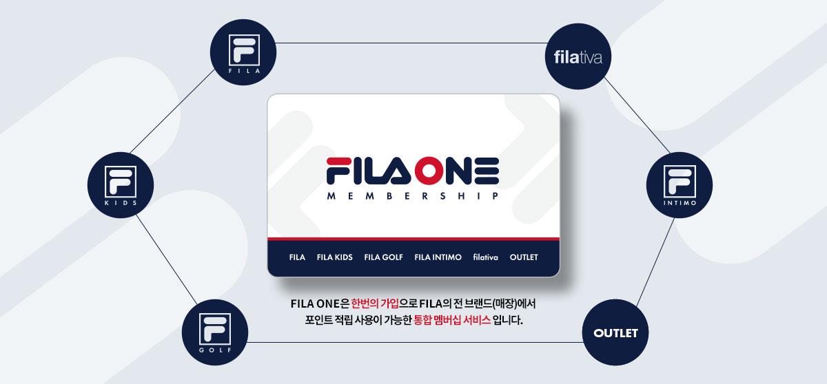 FILA ONE은 한번의 가입으로 FILA의 전 브랜드(매장)에서 포인트 적립 사용이 가능한 통합 멤버십 서비스 입니다.