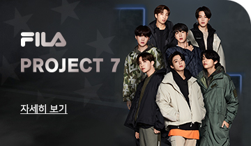 PROJECT 7<br>2020 FW CAPSULE COLLECTION